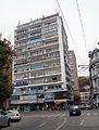Edificio Fermín Vivaceta (2017).jpg