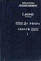 Edmund Jezierski - Ze świata czarów.pdf