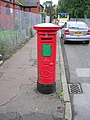 Edward VII Post Box - geograph.org.uk - 59696.jpg