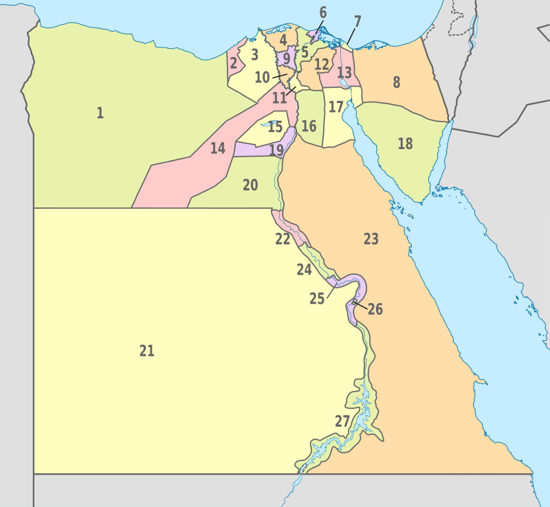 Egypt - Administrative Divisions - Nmbrs - colored