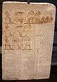 Egypte louvre 259 stele.jpg