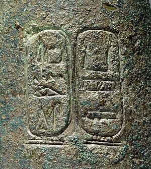 Twenty-fifth Dynasty of Egypt - Image: Egyptian Situla Bearing the names of Kashta and Amenirdis Walters 543077 Detail A