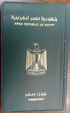 Egyptian passport - Cover of the previous Egyptian passport