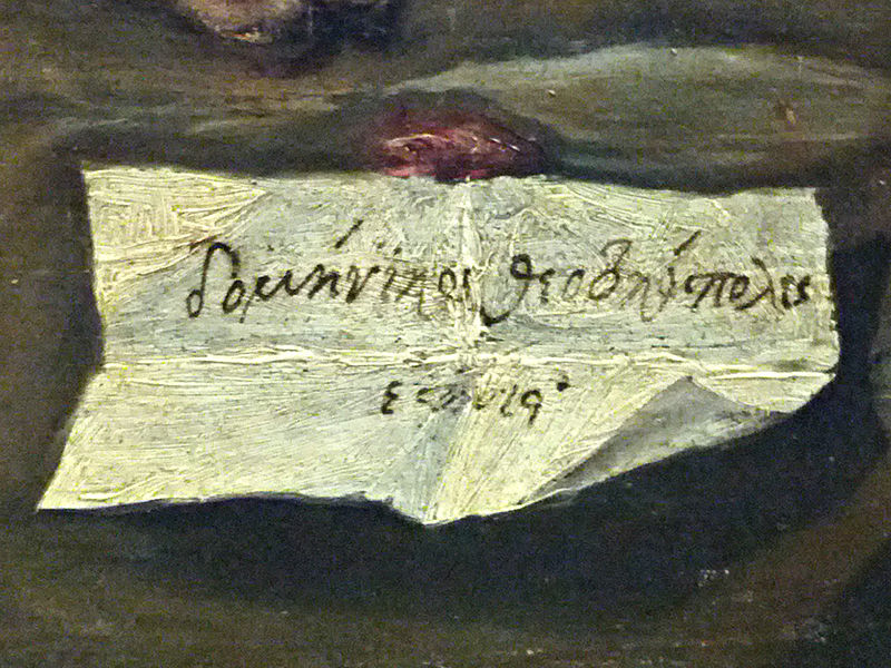 https://upload.wikimedia.org/wikipedia/commons/thumb/2/21/El_Greco_-_St_Andrew_and_St_Francis_(signature_detail).jpg/800px-El_Greco_-_St_Andrew_and_St_Francis_(signature_detail).jpg