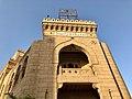 El Hussein Square Government Building, Old Cairo, al-Qāhirah, CG, EGY (40944886963).jpg