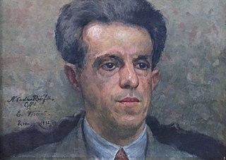 Retrato de Pedro Reis Filho