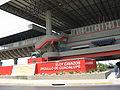 Eloy Cavazos Station.jpg
