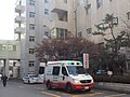 Emergency Medical Center of National Medical Center Seoul South Korea.jpg