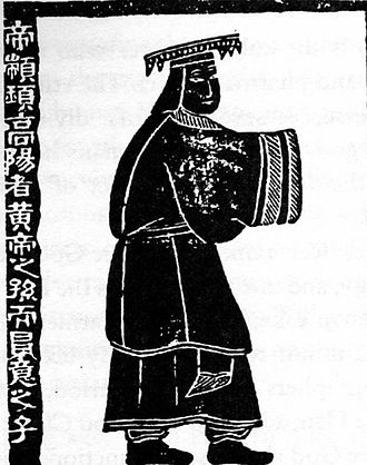 Zhuanxu - Emperor Zhuanxu. Rubbing of mural bas-relief from the Wuliang tomb shrines:  Han Dynasty.