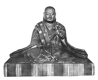 Emperor Go-Nara - Seated figure of Emperor Go-Nara