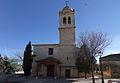 Encinillas, Iglesia de San Vicente Mártir, fachada principal.jpg