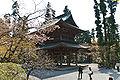 Engaku-ji,-Kita-kamakura Garden.jpg