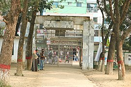 Entrance of Comilla Zilla School 13-01-2018 (1).jpg