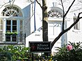 Entrance of the Alliance française in Washington DC.JPG