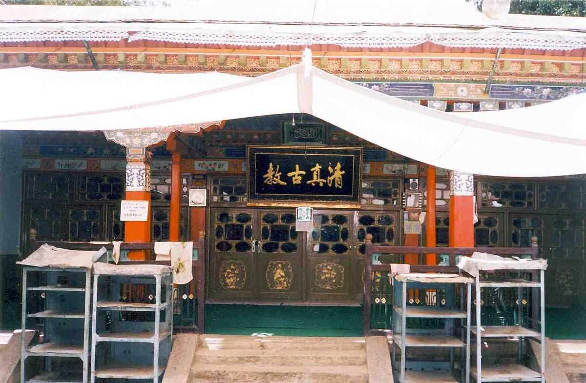 islam in tibet wikipedia