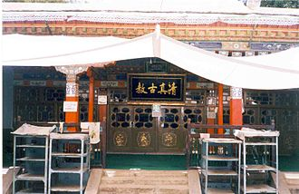 Tibetan Muslims - Entrance to old mosque in Lhasa - 1993.