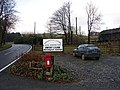 Entrance to the Sweet Lamb Motor Complex - geograph.org.uk - 301771.jpg
