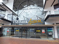 Entry to TSB Arena.JPG