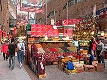 Erdaoqiao Market (27639547078).jpg