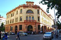 Escola del Treball (Lleida).JPG