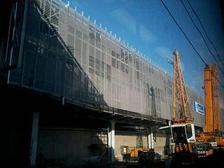Maracanã Station Wikimedia disambiguation page