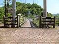Etchuyama, Tsuruoka, Yamagata Prefecture 997-0403, Japan - panoramio (3).jpg