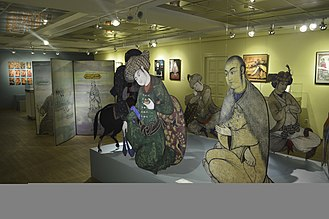 Malik National Museum of Iran - Image: Exhibition of Sitting Selective Collection of Malek Library and Museum