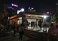 Exit A of Chaoyangmen Station (20170919191102).jpg
