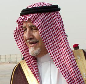 فهد بن عبد الله بن محمد بن عبد الرحمن آل سعود ويكيبيديا