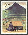 Faroe stamp 192 post offices - gjogv.jpg