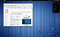 Fedora 15 Lovelock Gnome3.png