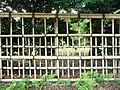 Fence in Japan 04.jpg