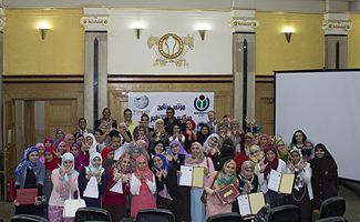 Fifth Celebration Conference, Egypt - 87.jpg