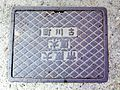 FileFire hydrant cover in Furukawa,.jpg