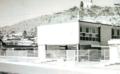 First building that housed the Universidad Juárez del Estado de Durango School of Dentistry.png