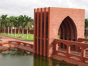Organisation of Islamic Cooperation - The Islamic University of Technology was set up by the OIC in Bangladesh