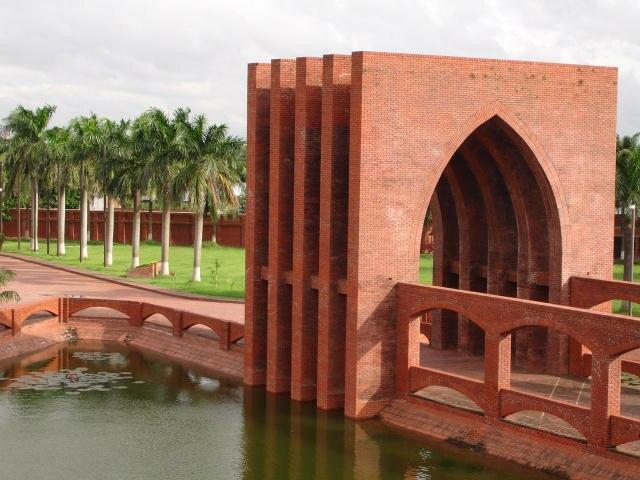 Five Fundamentals Gate, Islamic University of Technology.jpg