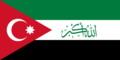 Flag of Ahwaz.png