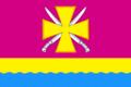Flag of Dinskoy rayon (Krasnodar krai).png