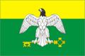 Flag of Karabash (Chelyabinsk oblast).png
