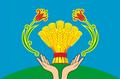Flag of Maysky Rural Okrug, Sakha Republic, Russia.png