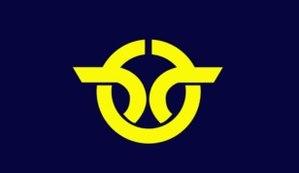 Saito, Miyazaki - Image: Flag of Saito Miyazaki
