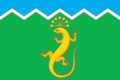 Flag of Uchaly (Bashkortostan).png
