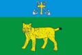 Flag of Ust-Kubensky rayon (Vologda oblast).png