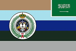 Flag of the Armed Forces of Saudi Arabia.jpg