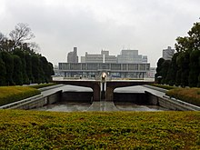 Flame of Peace (14096310003).jpg