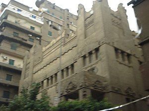 Sha'ar Hashamayim Synagogue (Cairo) - Image: Flickr dlisbona Adly street Synagogue