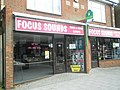 Focus Sounds in London Road - geograph.org.uk - 1365892.jpg