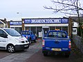 Former Co-operative store, Writtle Road, Chelmsford. Dec 2011.jpg