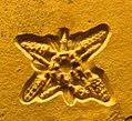 Fossil sea urchin 87.jpg